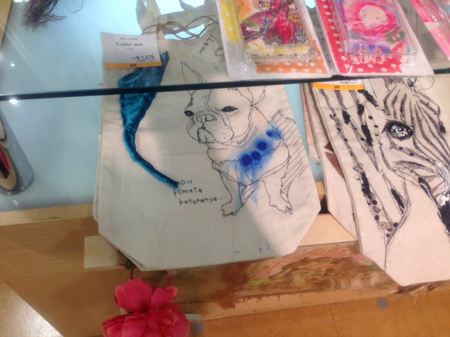 ペットの似顔絵バック 【Art Bagシリーズ  iLodori aico】オーダーメイド トートバックLONGサイズ--3