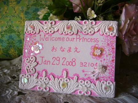お祝い用Art Board(P)