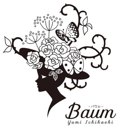 Baum   Hand Made ウェルカムリース FER