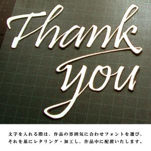 Nozaka Hanae(オーダーメイド ウェルカムボード 水彩絵具着彩  平面多層構造)